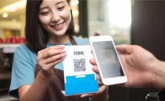 4月1日起微信支付宝等扫码付款将限额 静态扫码每天最高500元
