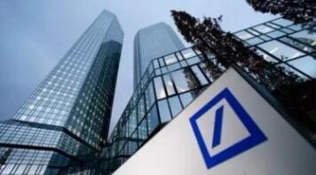 德意志银行:贸易战的隐现将损害美国在华利益商业利益