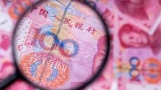 离岸人民币兑美元周二首次下跌 刷新年内成交量高点