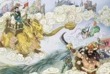 100条典故,读懂中华历史