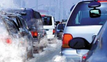 特朗普政府正准备放宽汽车尾气排放和燃油经济性标准