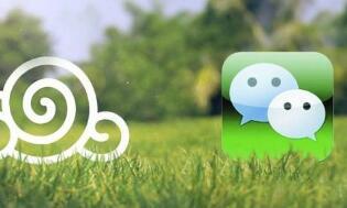 企业微信成为连接微信生态的敲门砖?企业微信与微信消息互通功能开放内测!