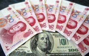 人民币兑美元中间价报6.2764,升至2015年8月11日以来最高