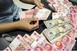 离岸人民币兑美元报6.2734,较前一交易日尾盘下跌0.07%