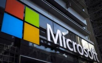 微软计划在未来四年向物联网项目投资50亿美元