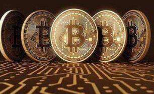 加密数字货币价格周三普遍大跌 比特币回到7000美元下方