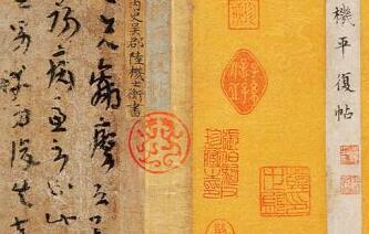 北京故宫博物院里的10大奇珍欣赏