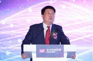 紫光股份发布公告:董事长赵伟国因工作繁忙辞职