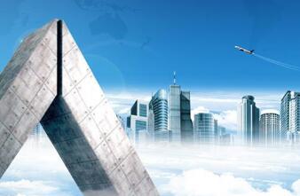 科技金融中融民信认为科技创新正推动银行转型发展