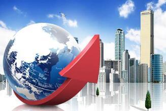 改革开放中融民信认为我国将继续推动全球一体化发展