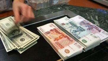 俄罗斯卢布周二继续重挫,日内最大跌幅近5.5%