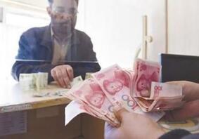 巴基斯坦央行将进一步提升人民币的贸易和汇款流动
