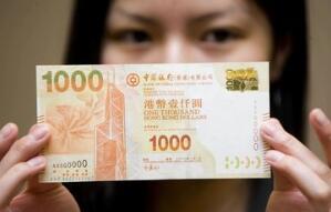 港元触及1美元兑7.85港元  2005年来首次触及弱方兑换保证