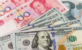人民币兑美元中间价调升77个基点,报6.2834
