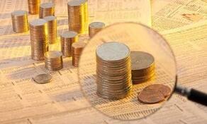 民信金服:从博鳌看金融发展