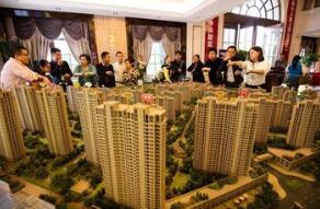 """武汉杭州西安等城市宣布""""摇号购房""""  实施""""摇号购房""""后效果怎样?"""