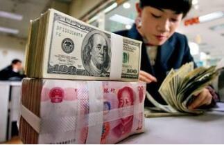 17日人民币兑美元中间价6.2771元,上日中间价6.2884