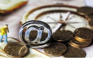 金瑞龙互联网金融:学习理财知识,防范风险投资