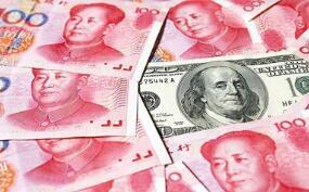 人民币兑美元中间价6.2832,下调15点