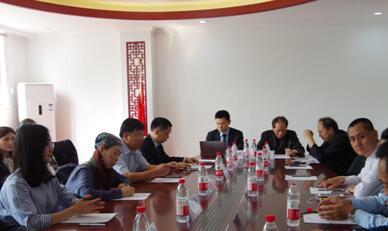 振兴民族品牌文旅产业研讨会在京召开