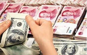 23日人民币兑美元中间价为6.3034元 下调137基点
