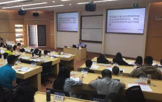 叶峰为电子科大EMBA开讲《战略管理与商业模式》