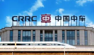 中国中车一季度实现营业收入329.2亿元 同比下降1.99%