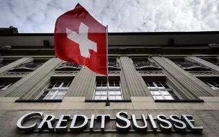 瑞士信贷集团第一季度税前利润为11亿瑞士法郎 同比增长57%