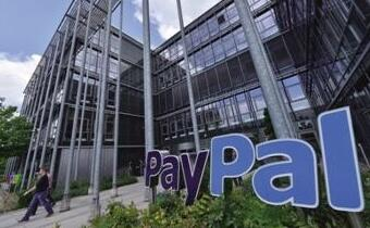 PayPal第一季度净利润为5.11亿美元  比上年同期增长33%
