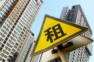 证监会和住建部25日联合发布推进住房租赁资产证券化的通知