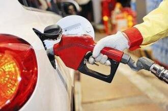 国内油价将迎年内第五次上调 加满一箱92号汽油将多花费约10元