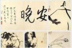 八大山人晚年杰作《安晚册》墨法高妙!