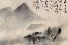 石涛 | 从皇亲贵胄到流浪画僧的心路历程
