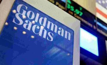 高盛同意支付约1.1亿美元 就外汇交易指控达成和解