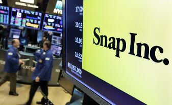 阅后即焚应用Snapchat母公司Snap第一季度营收为2.31亿美元,同比增长54%