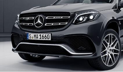 梅赛德斯-奔驰宣布将下调部分车型售价