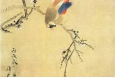 中国画25大流派及代表人物