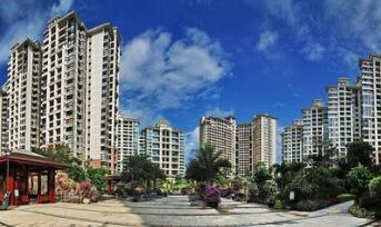 北京市住建委对《关于加强限房价项目销售管理的通知》正式公开征求意见
