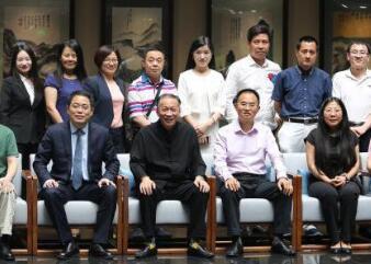 民族品牌知识产权保护研讨会在京隆重召开
