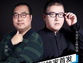 京基集团为何投资华南第一财富管理机构金斧子?