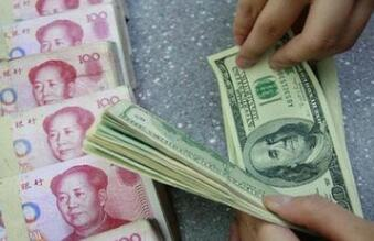 17日人民币对美元汇率中间价报6.3679 较前一交易日上调66个基点