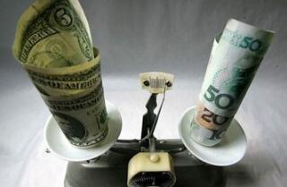 22日人民币对美元汇率中间价报6.3799 较前一交易日上调53个基点