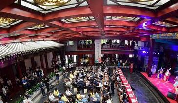 2018北京文化创意大赛举行启动仪式