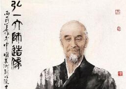 李叔同的佛系书法,如何一步步褪去烟火气?