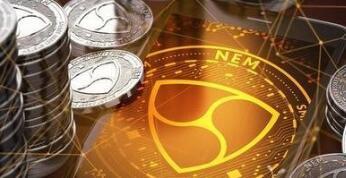 报告:2017年以来全球约有12亿美元加密货币被盗