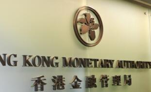 香港特区金融管理局将在9月推出24小时快速支付系统