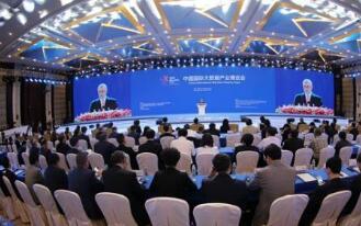 工信部副部长陈肇雄:促进大数据产业繁荣发展,着力做好四项工作