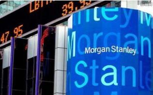 本周五,A股将正式纳入摩根士丹利(MSCI)新兴市场指数