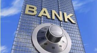 已有15家上市银行(含A股、H股、新三板)密集公告修订公司章程