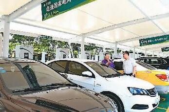 扩大开放 中国汽车关税将低于同处于发展中国家平均水平